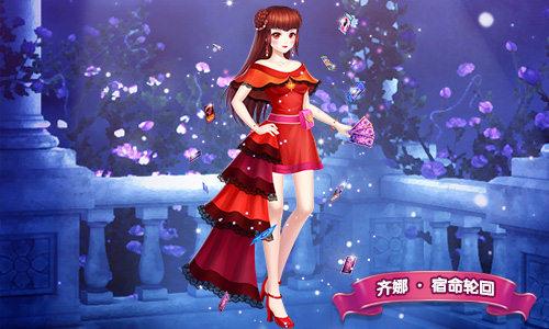 新套装新玩法 《叶罗丽精灵梦》全新内容来袭图片