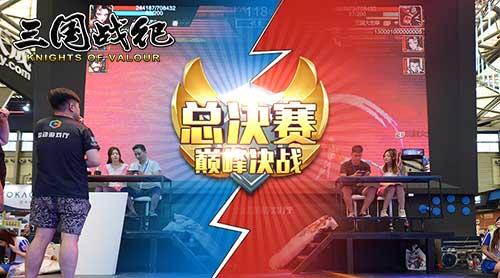 IGS正版《三国战纪》手游如何玩转三国电竞